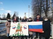 Флеш-моб «Крымская Весна»